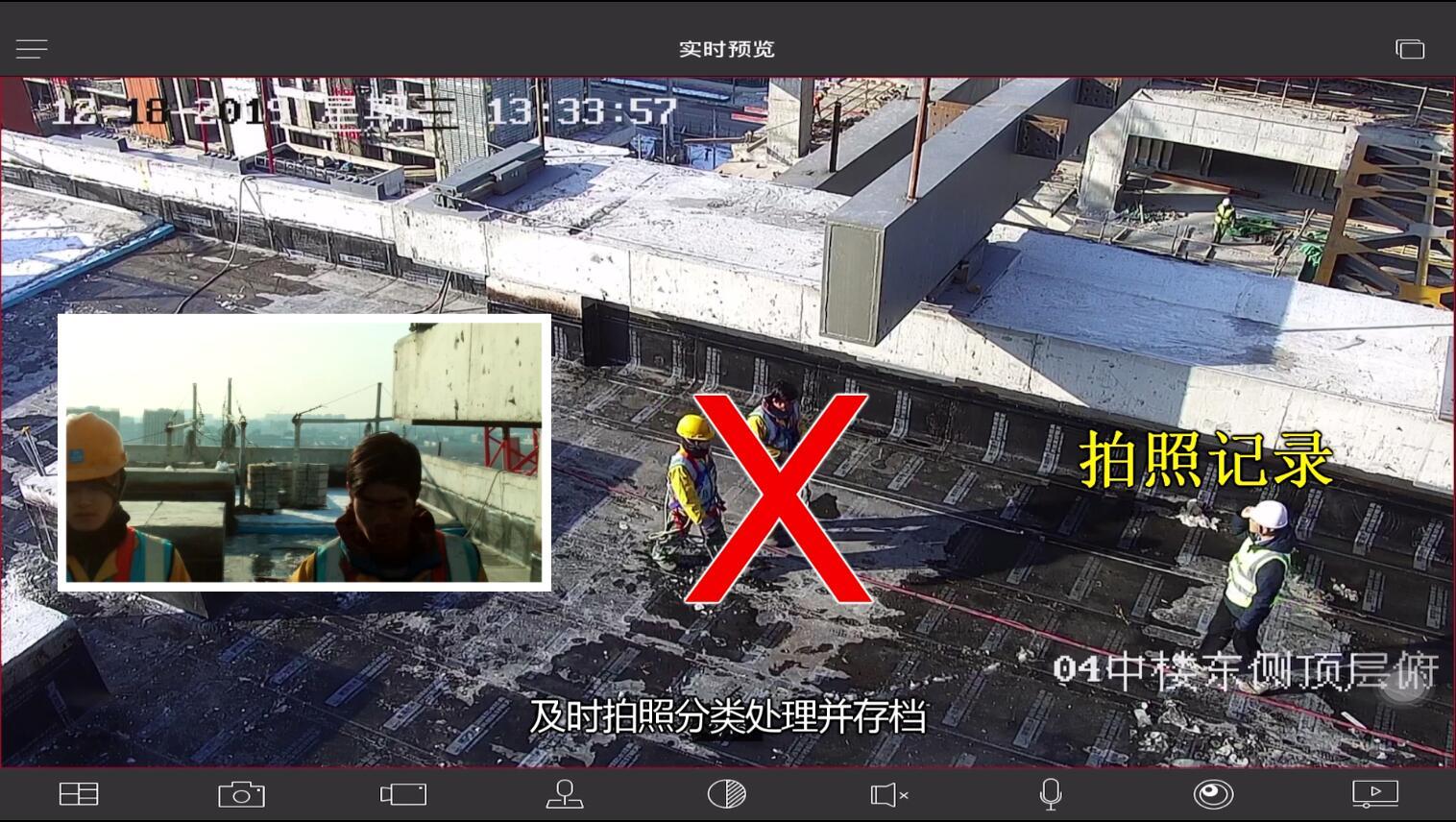 W Chinach ruszyła pierwsza na świecie budowa wykorzystująca sieć 5G