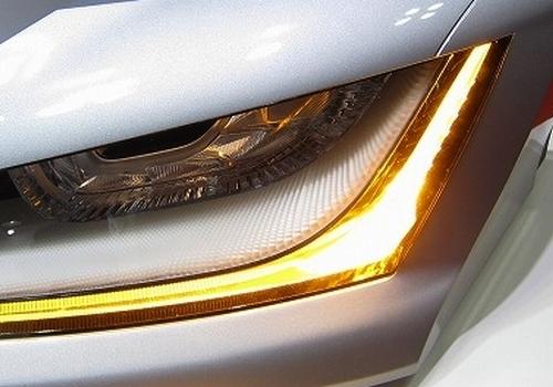 Lampa Led Jak Ludzkie Oko Led Japonia Motoryzacja