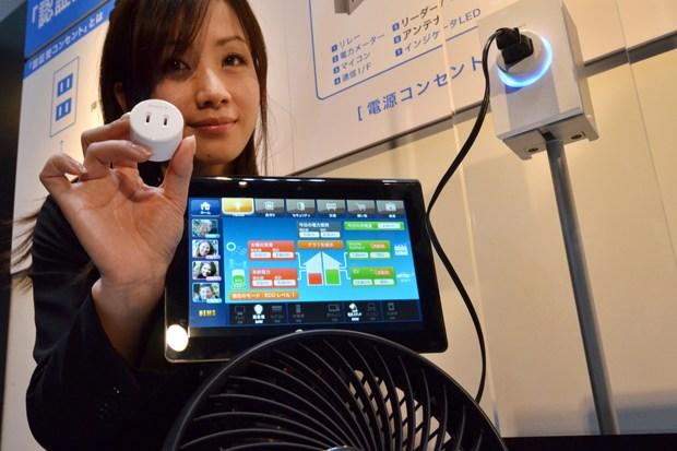 System zarządzający sony smart socket