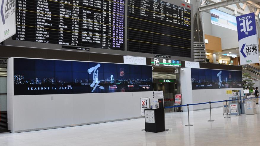 Wielkopowierzchniowy wyświetlacz LCD złożony z 27 paneli