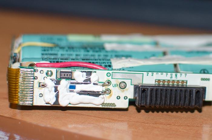 elektronika baterii U4873