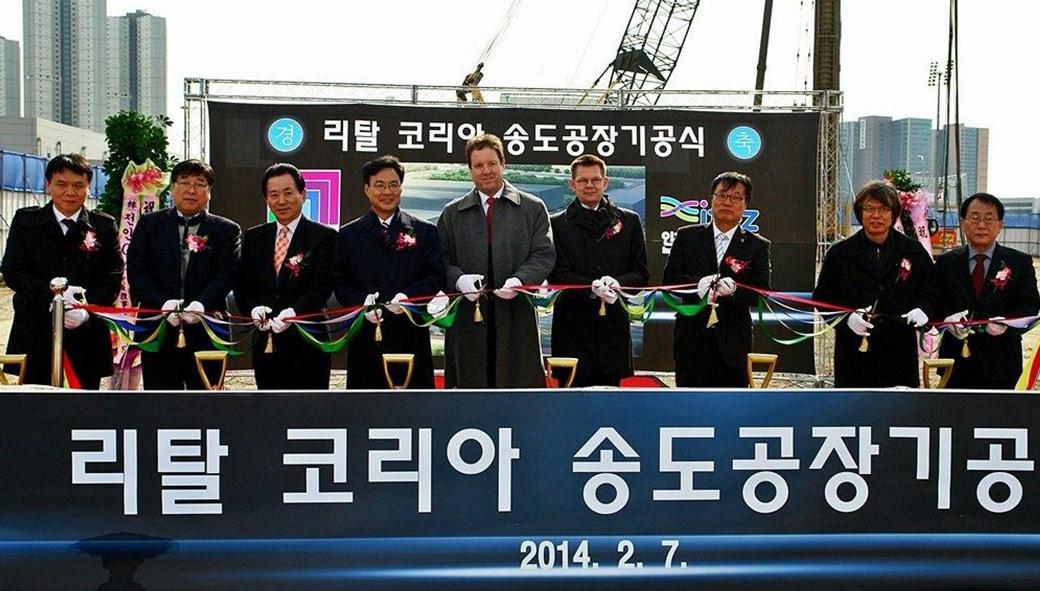 Martin Rotermund, Prezes Rittal w Korei Południowej, wraz z niemieckimi i południowokoreańskimi partnerami otworzył budowę nowego budynku administracyjno - logistycznego.